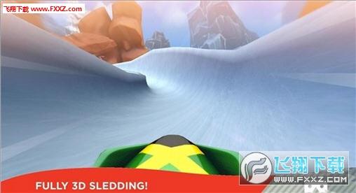 有舵雪橇VR官方手游1.0截图2