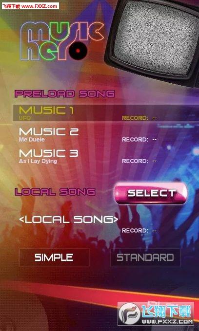 音乐英雄安卓游戏1.9截图0