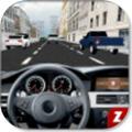 城市驾驶3D v1.0