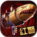 红色警戒:中国航母
