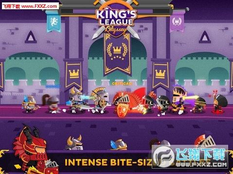 《国王联盟:奥德赛》安卓版下载截图2