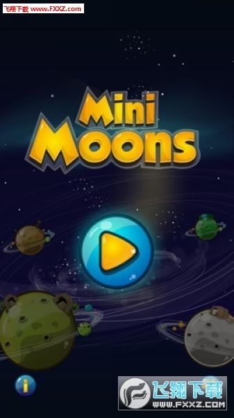 《小小月亮》(Mini Moons)安卓版v1.0.7截图4