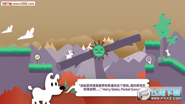 米皮大冒险:梦境中文完整版v1.92截图3