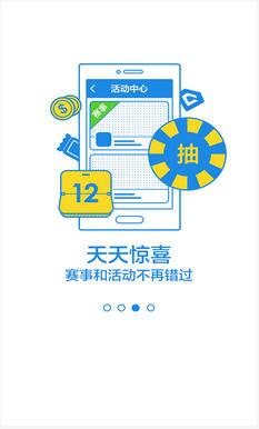 QQ游戏大厅最新官方正式版6.7.6截图1