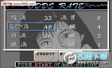 麻将-电子基盘无限金币破解版3.1截图0