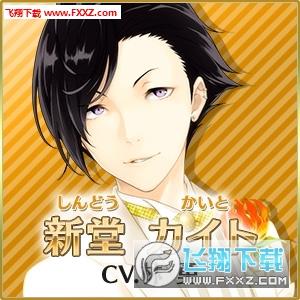 梦色cast国服最新版V1.9.0截图2