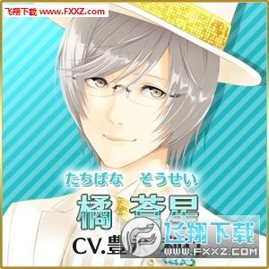 梦色cast国服最新版V1.9.0截图4
