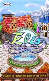 艾莉奥:光明与黑暗之幻想最新破解版V1.1截图0