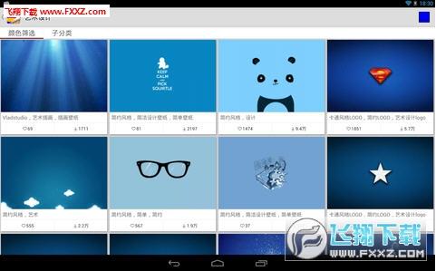 �郾诩�HD3.6.5安卓官方版截�D3