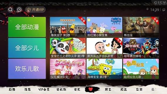 银河奇异果TV破解版V5.4 去广告/VIP免费版截图3