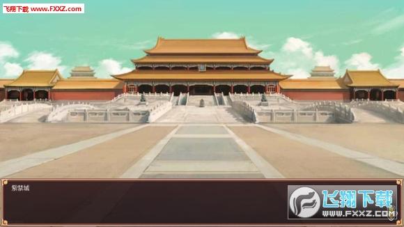 皇帝成长计划2无敌版v2.0.0截图0