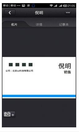 名片设计师v3.2安卓版截图0