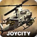 炮艇战3D直升机最新破解版