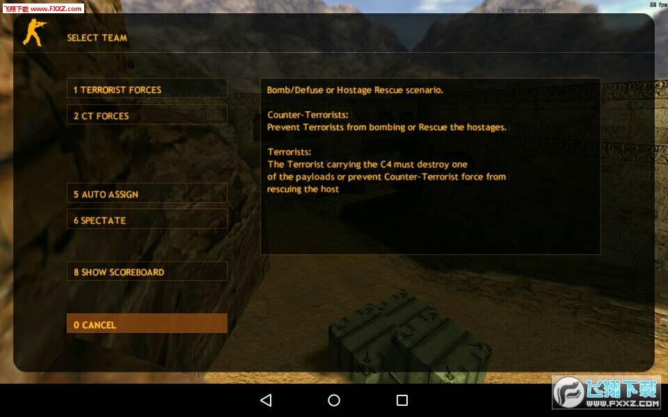 反恐精英1.6客户端手游版修改器v3.1.0截图2