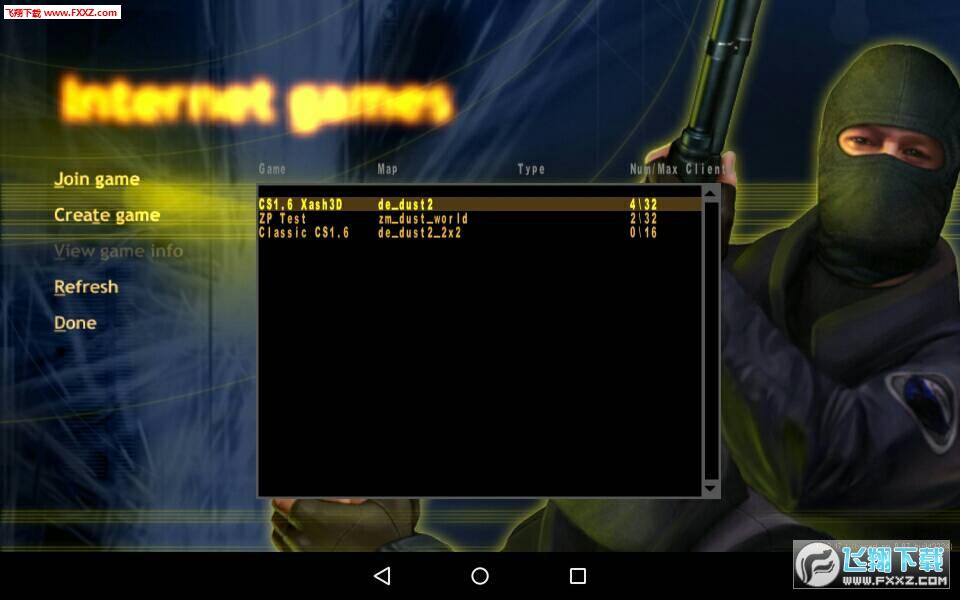反恐精英1.6客户端手游版修改器v3.1.0截图1