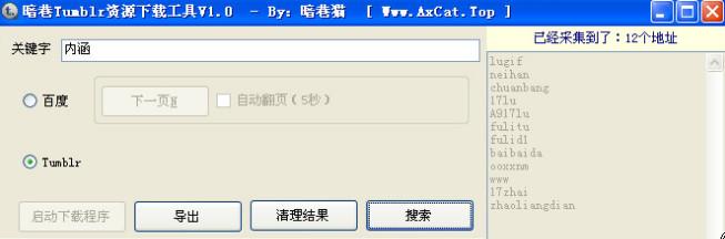 RouterOS最全版中文教程v6.2e 免费版