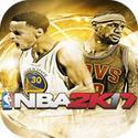 NBA2K17无限金币内购版 0.0.29