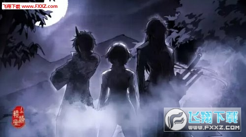 仙剑奇侠传:幻璃镜官方手游1.0截图0