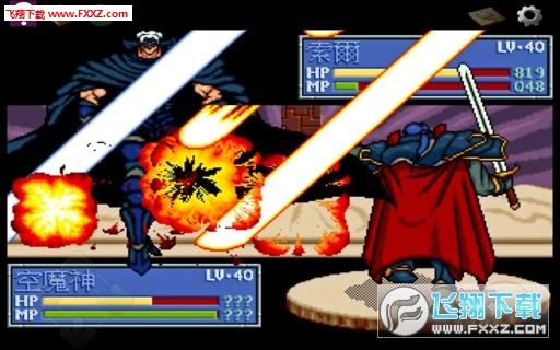 炎龙骑士团2安卓破解版截图2