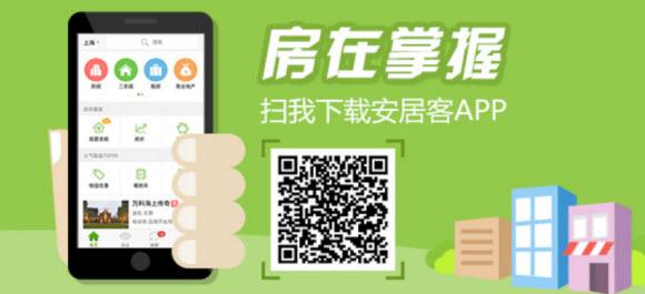 手机租房软件哪个好_好用的租房app有哪些