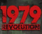 1979革命:黑色星期五破解补丁