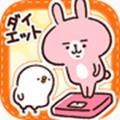 卡娜赫拉体重管理(Diet)安卓版v1.1.4免费版
