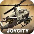 炮艇战3D直升机修改版v2.3.21