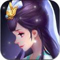 戏说神仙官方正版手游 1.0