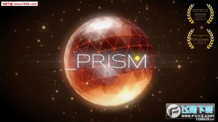 _PRISM手游v1.0截图3