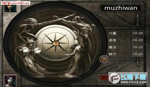 7法师Seven Mages无限金币破解版1.0.31019032截图1