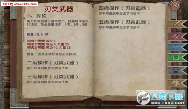 7法师Seven Mages无限金币破解版1.0.31019032截图3