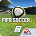 FIFA足球巨星最新汉化版 1.1.2