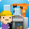 像素小塔:Tiny Tower破解版 V3.0.0
