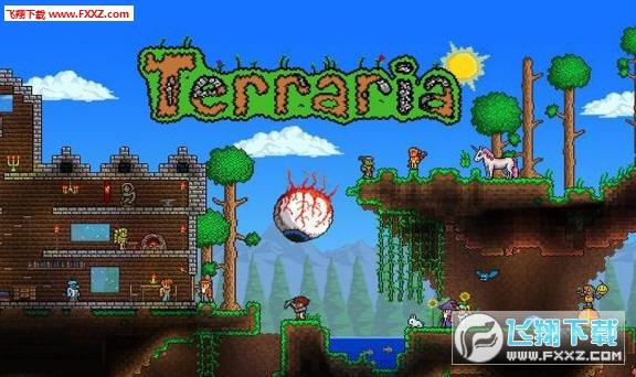 泰拉瑞亚Terraria中文破解版v1.2.11979截图4