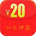 狮王神器安卓版V3.9破解版