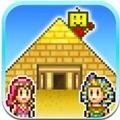 开拓金字塔王国完全汉化版中文版