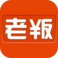 老板锁屏app V1.2.8.1官方安卓版
