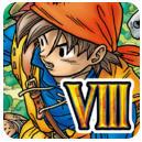 勇者斗恶龙8安卓汉化版v1.1.3