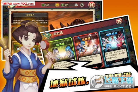 妖刀美少女安卓版v1.0截图1