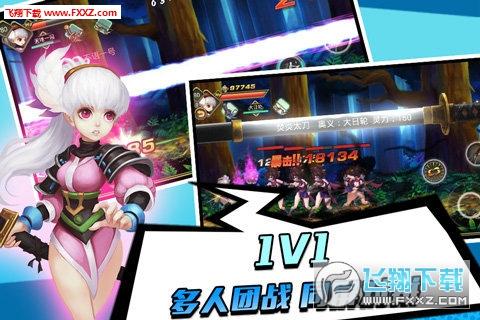 妖刀美少女安卓版v1.0截图2
