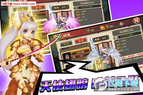 妖刀美少女安卓版v1.0截图4