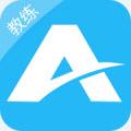 安步学车教练端安卓版V1.0.2官方版