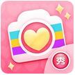 美颜相机iPhone版 v4.5.0