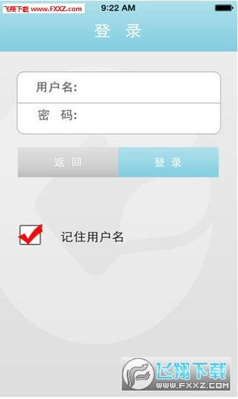 安徽农信手机银行v4.3.1官网版截图0