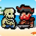 僵尸打海盗