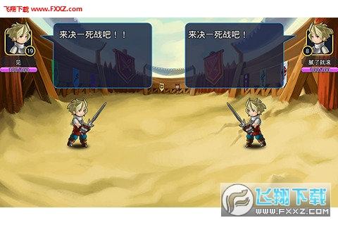 闪击骑士团破解版v1.0截图3