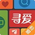 寻爱婚恋安卓版v4.2.6