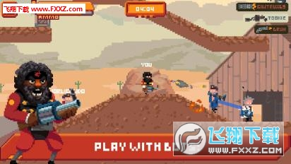 黑帮堡垒(团队射击)手游v1.0截图3
