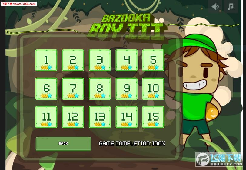 火箭筒男孩Bazooka Boy 3截图0