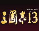 三国志13四十九项修改器中文版
